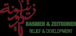 Basmeh & Zeitooneh logo