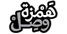 Hamzet Wasel logo
