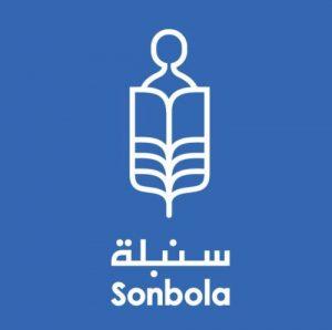 Sonbola logo