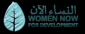 Women Now for Development logo