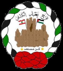 Yaabad logo