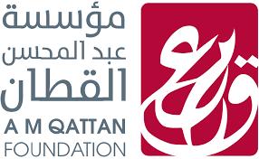 A M Quattan Foundation logo